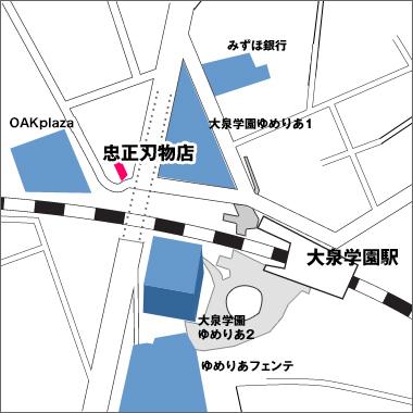 忠正刃物店地図