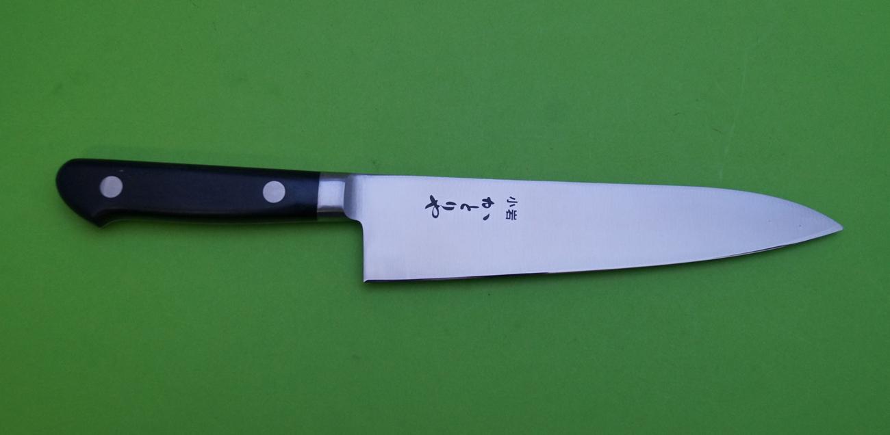 かとりや牛刀 (M) (1)